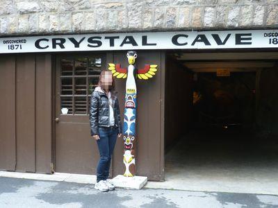 CrystalCave039.jpg